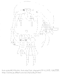 [AA]エラー娘 & 猫 (艦隊これくしょん)