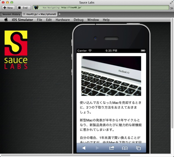 Mac app developertools sauce5
