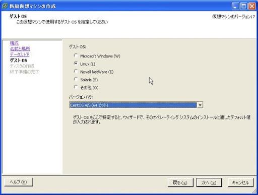 WS000058-2011-08-7-18-31.JPG