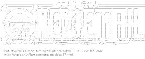 [AA]Onepietail Logo