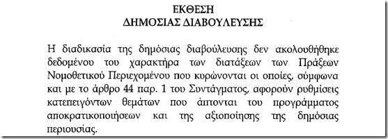 1-11-2012 5-48-31 μμ