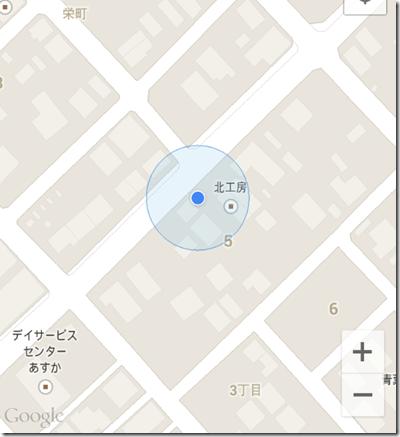 螢幕截圖 2014-12-01 18.31.17