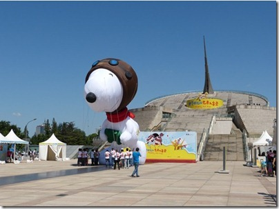 Snoopy Flying Ace in Beijing 04