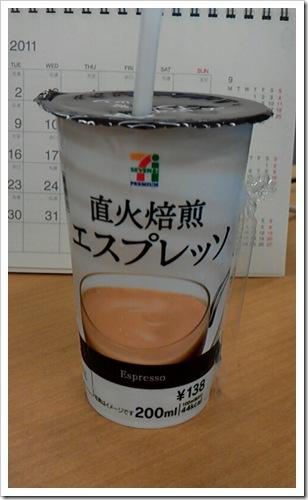 2011_08_01_12_47_56