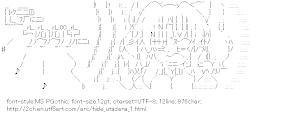 [AA]hide-utadana