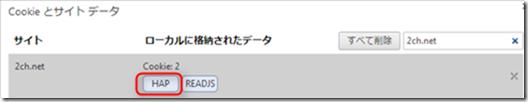 2013-04-15_01h19_38