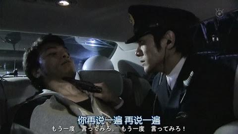 人人-惡黨.mkv_20131006_201314.606