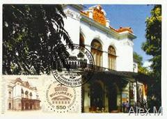Palatul-Sutu