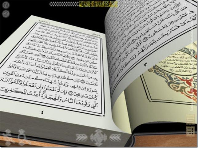 quran3d3