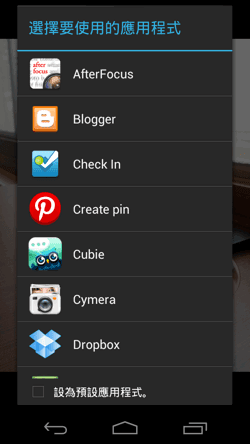 SkyDrive app-08