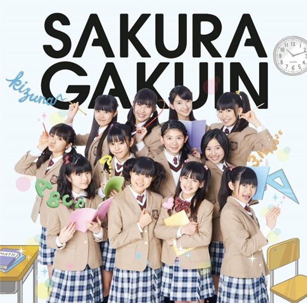 Sakura_Gakuin_2013_Nendo_ra