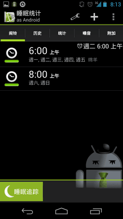 Sleep as Android-16