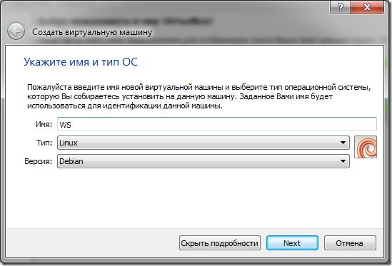 Как создать несколько виртуальных машин на компьютере - Stroy-lesa11.ru