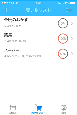2014072404510701