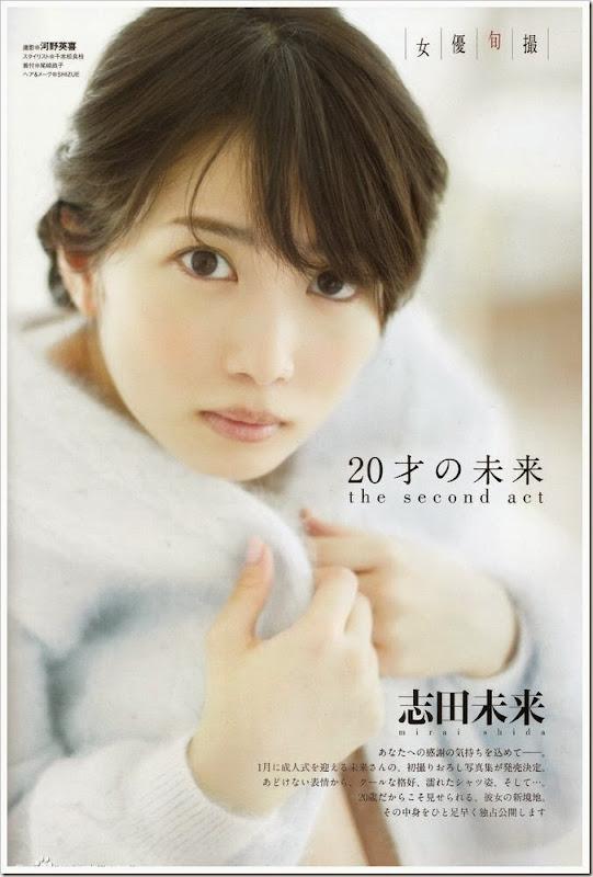 Shida_Mirai_Gravure-the-Television_magazine_16