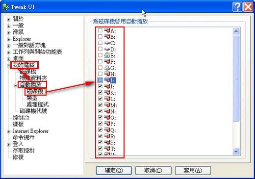 autoplay_002.jpg