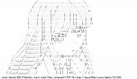 司波深雪 (魔法科高校の劣等生)