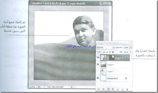 Photoshop 0-35_07