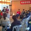 2013年4月7日國高中生回娘家新竹共融