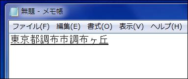 IME_zip_04