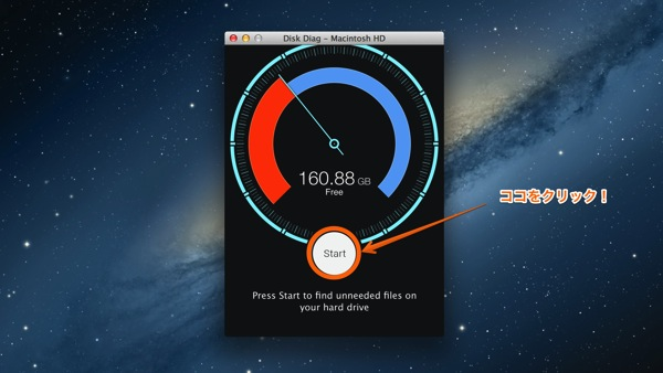 Mac app utilities disk diag2