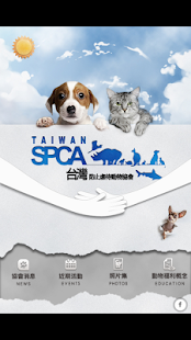 Taiwan SPCA - screenshot