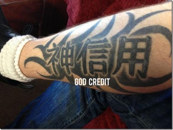 chinese-symbol-tattoos-19
