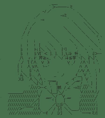 岡崎夢美 (東方)