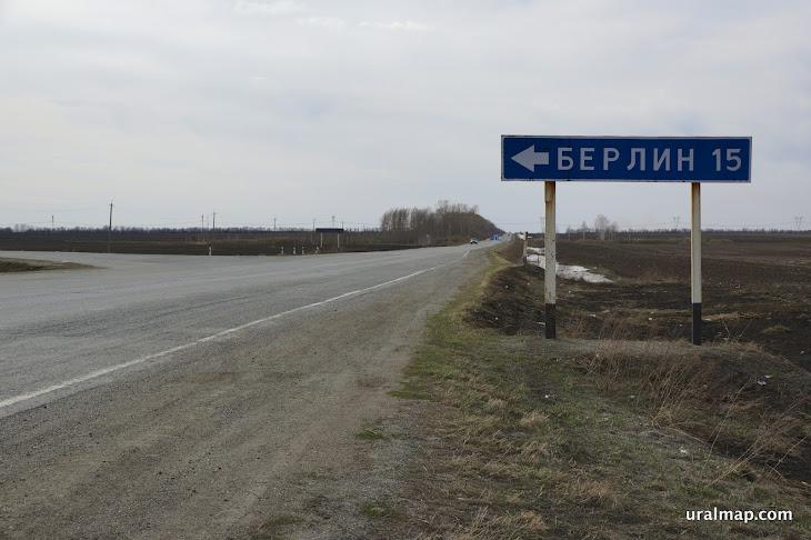 UralEuropa005.jpg