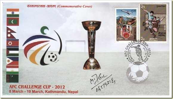 AFC challenge cup 2012web