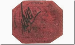 20140218_francobollo!