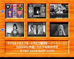 SSFa 2013-06-27 18-42-51-12