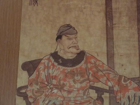 20. Portretul imparatului Hongwu.JPG