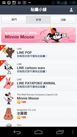 line pop-05