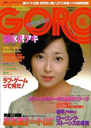 Goro - 790101