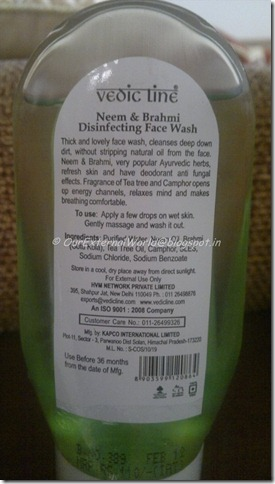 Vedic Line Neem and Brahmi Face Wash