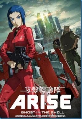 Movie - 7