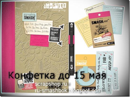 candy-scrapshop.ru