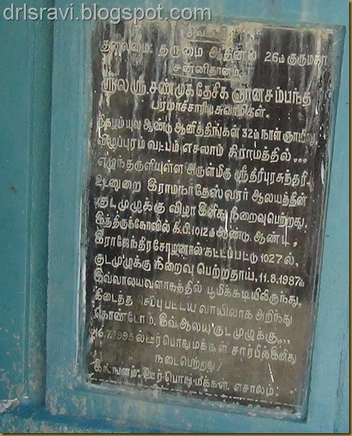 DSC04636