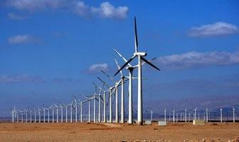 NECESIDADES ENERGÉTICAS EN EGIPTO