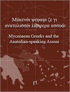 Mycenaean Greeks and the Anatolian-speaking Assuai Cover