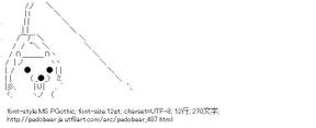 [AA]かかった クマー (釣り)