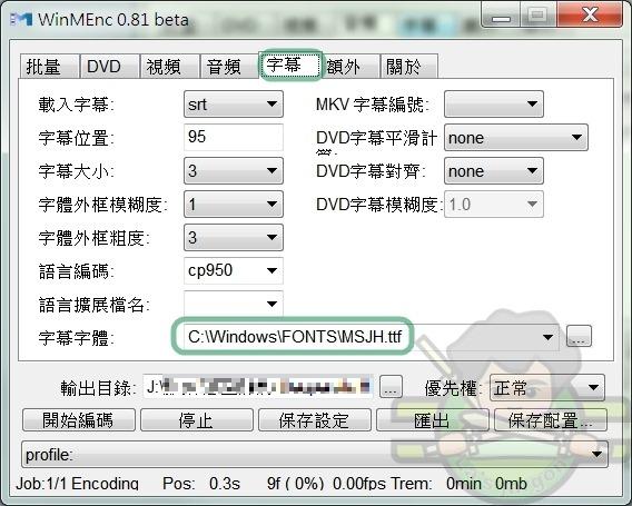 WinMEnc-006