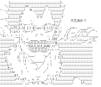 Ryuk (Death-note)