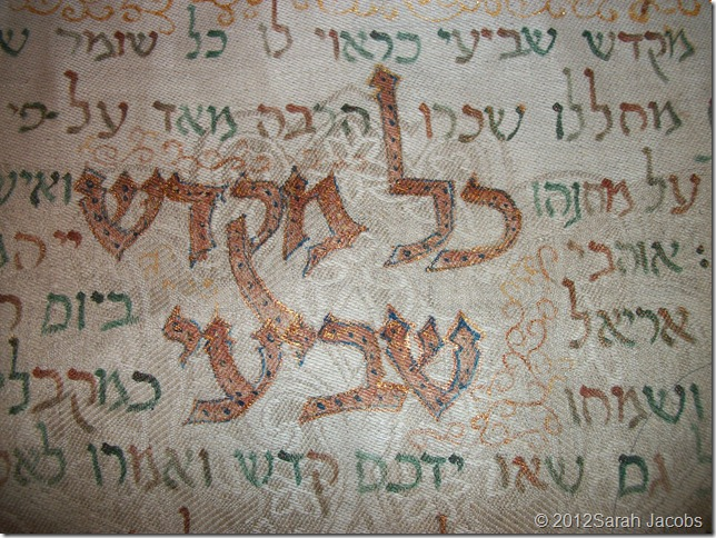 Kol Mikadesh (6)