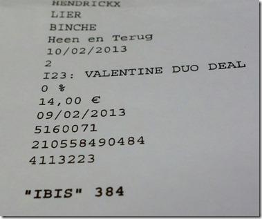 Valentine Duo Deal バレンタイン・ペア・チケット