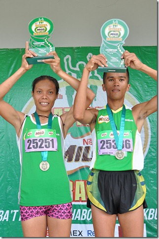 2 - Rodil Quilab and Mereeis Ramirez lead 12 others to the 37th National MILO Marathon National Finals after dominating the ran