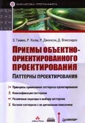 clip_image012[6]