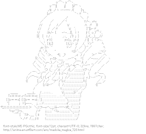 [AA]Tomoe Mami Maid (Puella Magi Madoka Magica)