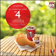 KFC Celebration Combo 2013 All Shopping Discounts Savings Offer EverydayOnSales